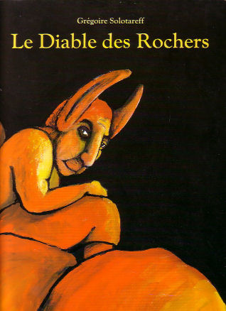 Le diable entre les cuisses 1985 - 3 part 10